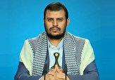 سید عبدالملک حوثی: اگر عربستان به تجاوز ادامه دهد، ضرباتی دردناک به سعودیها وارد میکنیم