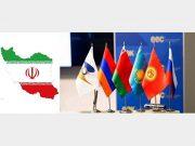 احتمال کاهش نرخ ارز پس از اتصال به اتحادیه اوراسیا / افزایش سهم بخش خصوصی در اقتصاد ایران مستلزم موفقیت طرح اوراسیا