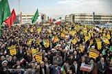 برگزاری مراسم بزرگداشت ۹ دی در تهران/ پادزهر مردم برای زهر فتنهای که ۱۰ ساله شد