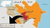 دو روز گذشته بین ارمنستان و جمهوری آذربایجان چه گذشت؟