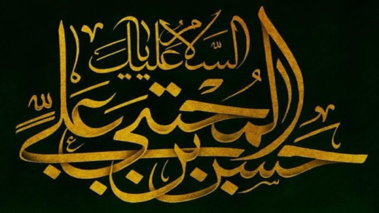 قیام عاشورا، مدیون صلح امام مجتبی (ع) است/ امام حسن (ع) چرا با معاویه صلح کرد؟